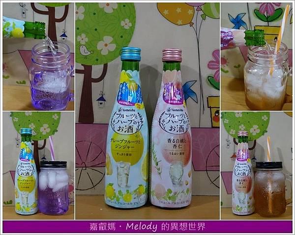 優莉亞 水果酒(清新葡萄柚+馨香水蜜桃)00