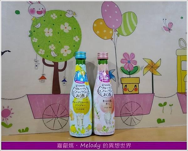 優莉亞 水果酒(清新葡萄柚+馨香水蜜桃)01