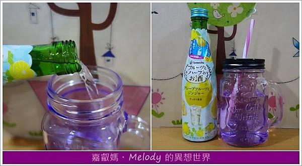 優莉亞 水果酒(清新葡萄柚+馨香水蜜桃)04