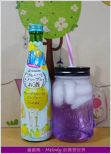 優莉亞 水果酒(清新葡萄柚+馨香水蜜桃)07