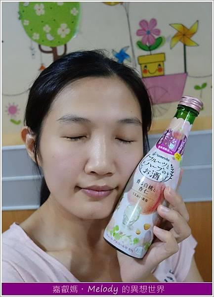 優莉亞 水果酒(清新葡萄柚+馨香水蜜桃)10