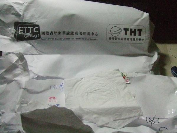 這是禮物的外包裝紙...
