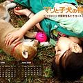 http://f8.wretch.yimg.com/melody5168tw/14/1035493996.jpg