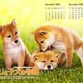 http://f8.wretch.yimg.com/melody5168tw/14/1035493990.jpg