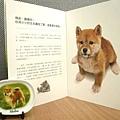 http://f8.wretch.yimg.com/melody5168tw/7/1666839475.jpg