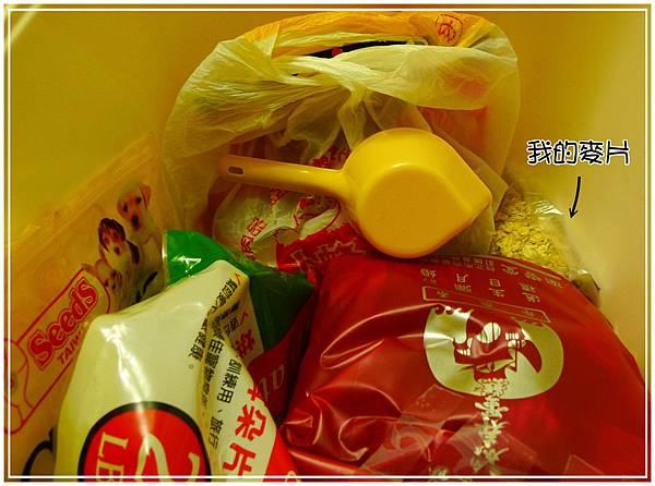 桶子 (4).JPG