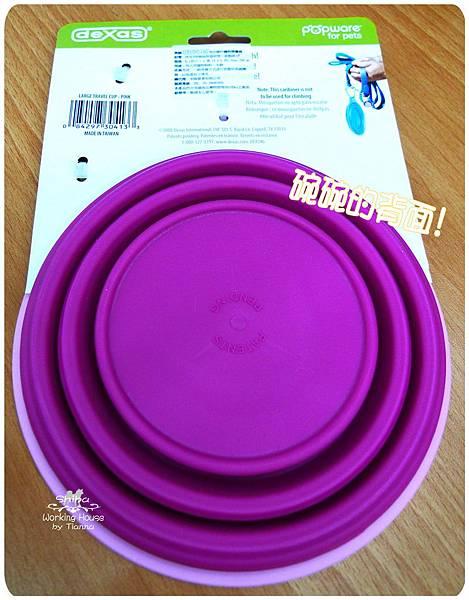 折疊碗 (2).JPG