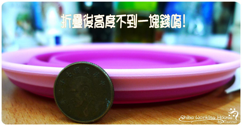 折疊碗 (5).jpg
