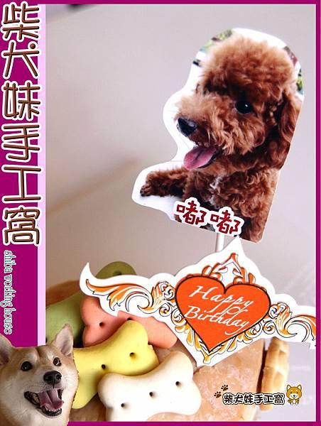 小愛心2.jpg