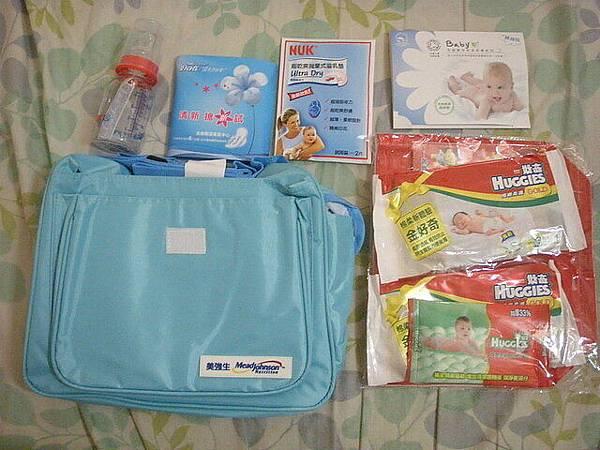 20100821美強生媽媽教室贈品
