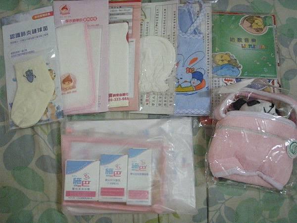 20100918嘉基媽媽教室贈品