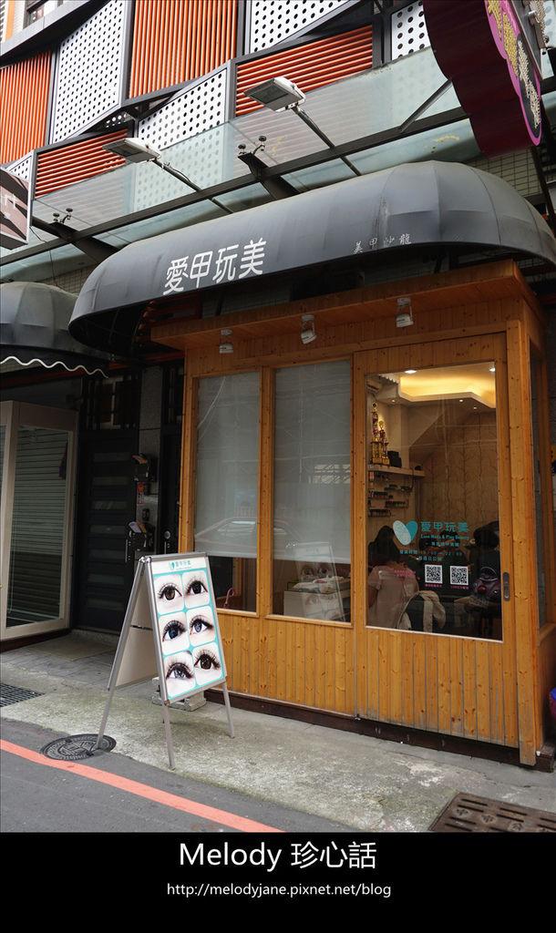 33台中愛甲玩美.jpg