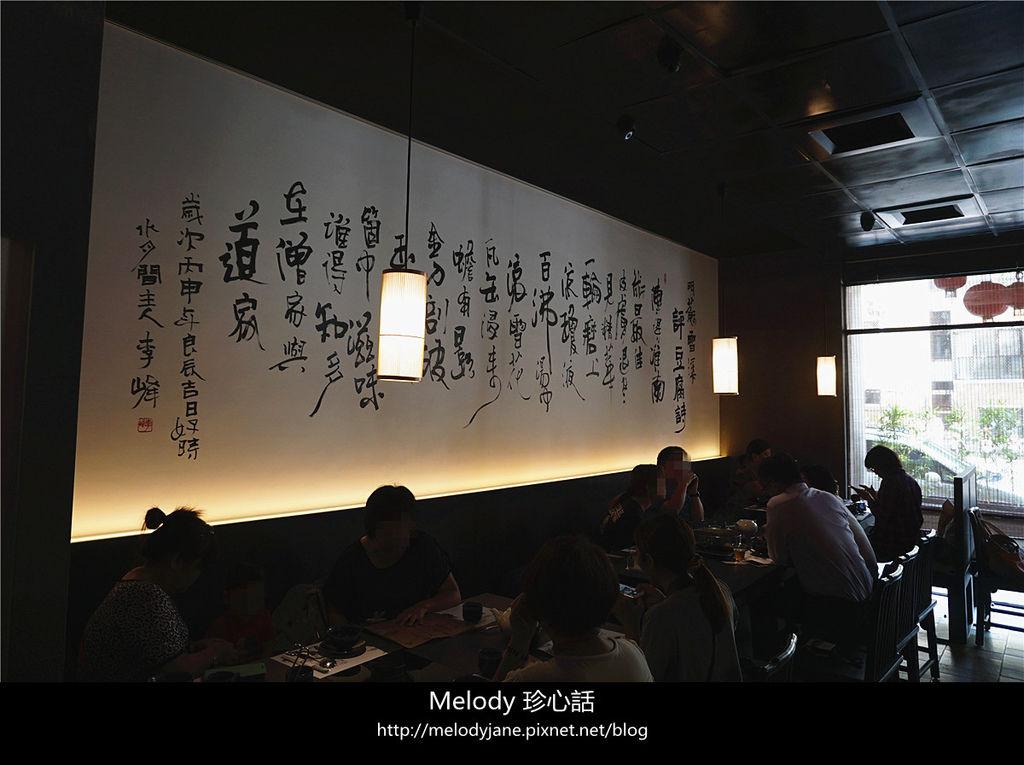 193老豆府 麻辣火鍋白玉養生鍋.jpg