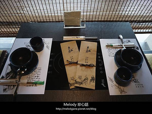 197老豆府 麻辣火鍋白玉養生鍋.jpg