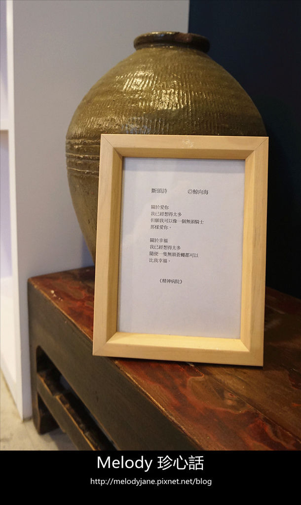 167日行甜點文學工作室.jpg