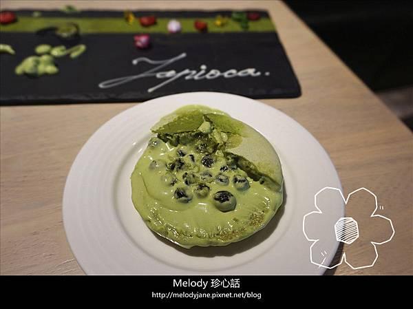 2613 3Tapioca   義式創意料理.jpg