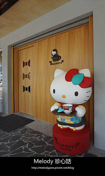 153HELLO KITTY 呷茶 Chat Day.jpg