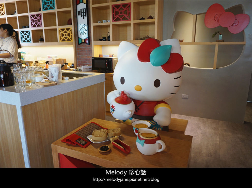 159HELLO KITTY 呷茶 Chat Day.jpg