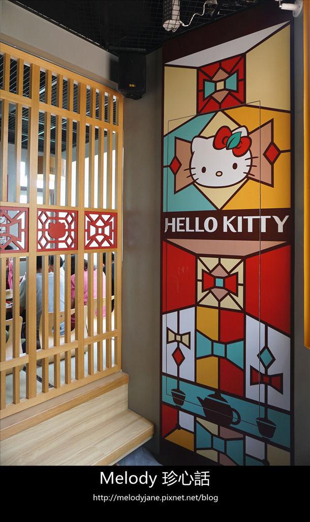 1512HELLO KITTY 呷茶 Chat Day.jpg