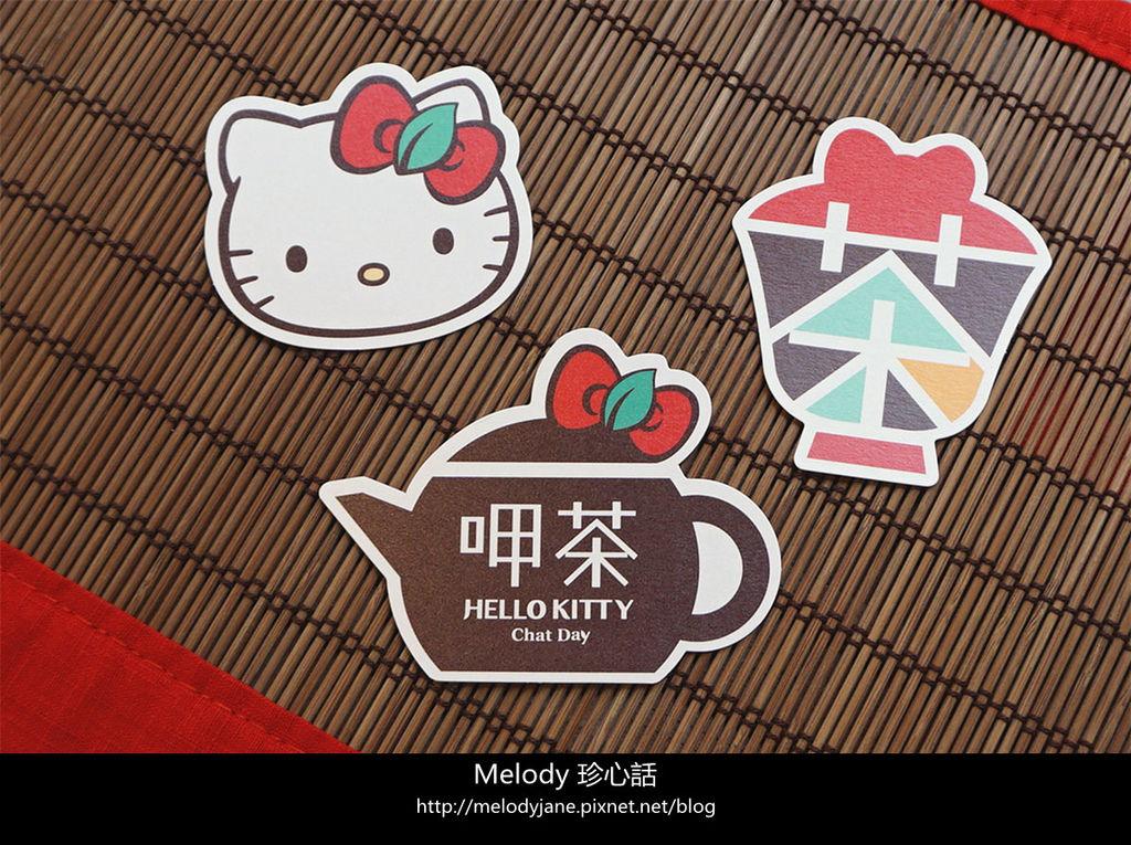 1513HELLO KITTY 呷茶 Chat Day.jpg