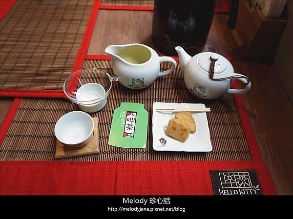 1514HELLO KITTY 呷茶 Chat Day.jpg