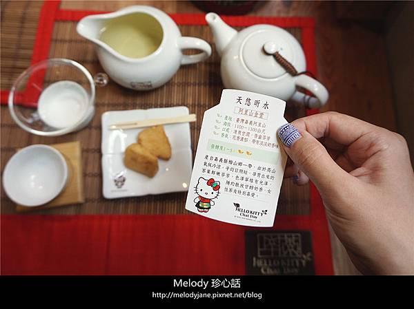 1515HELLO KITTY 呷茶 Chat Day.jpg