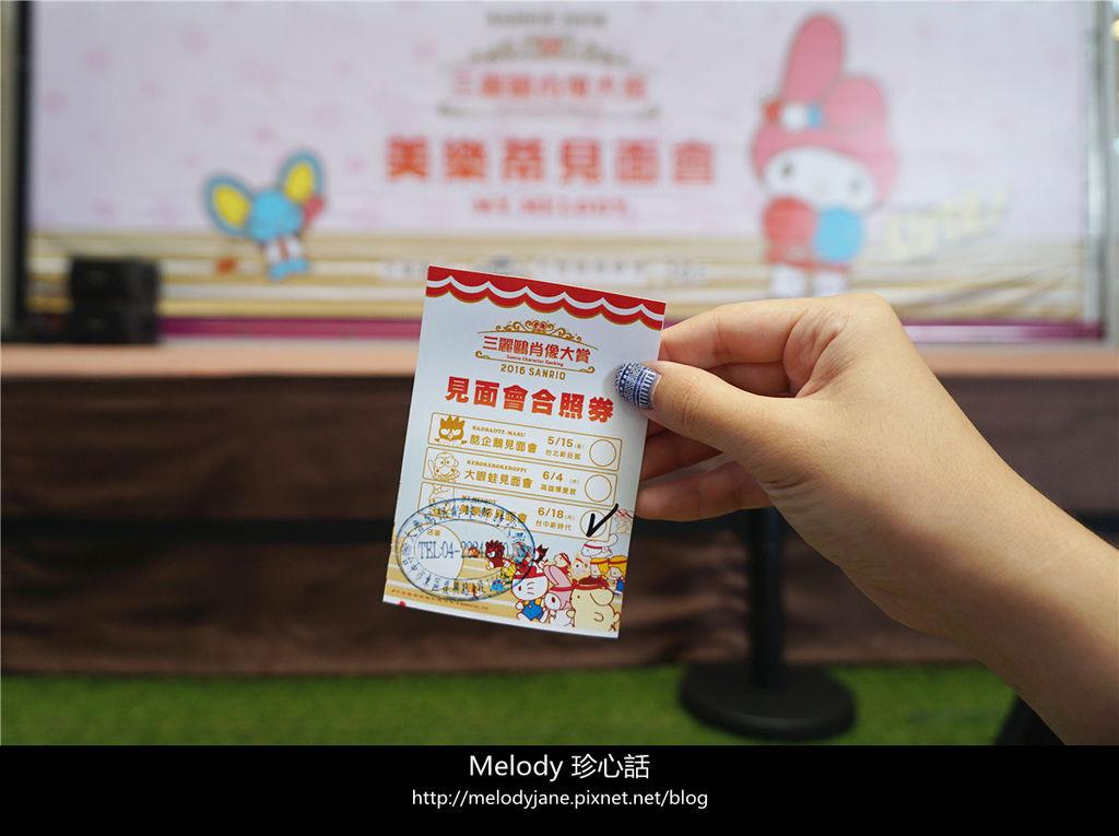 184大魯閣新時代 Melody.jpg