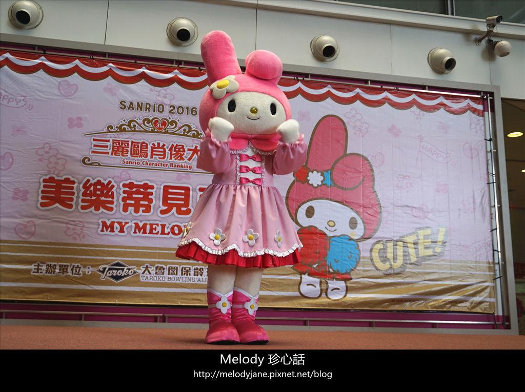 185大魯閣新時代 Melody.jpg
