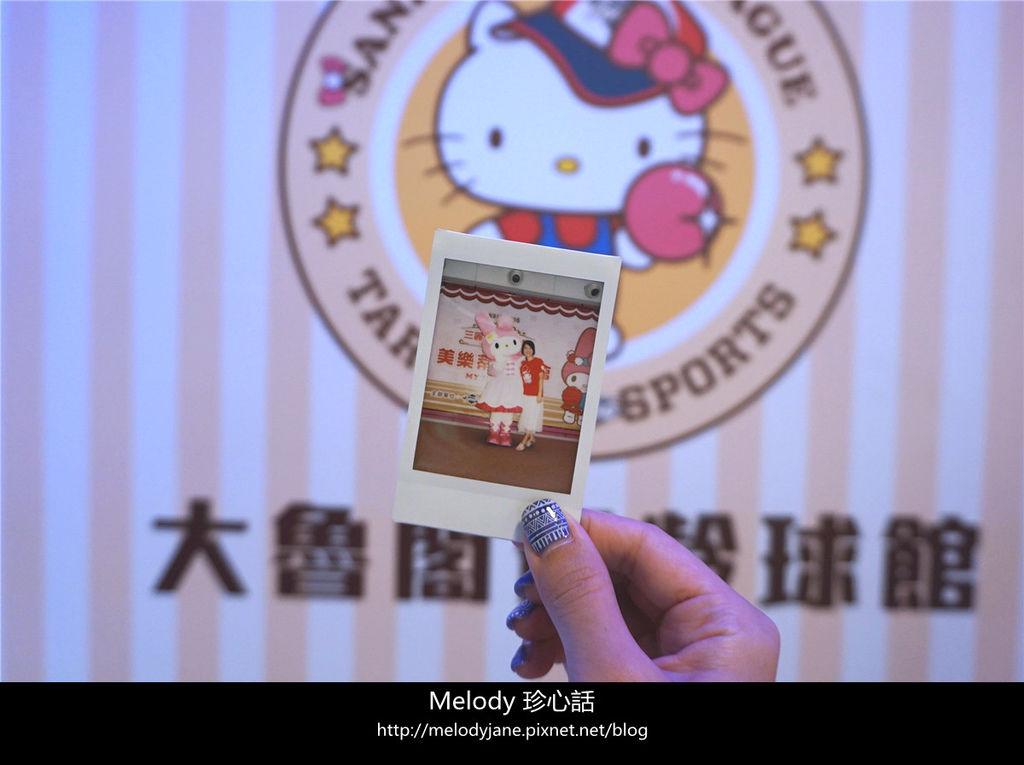 189大魯閣新時代 Melody.jpg
