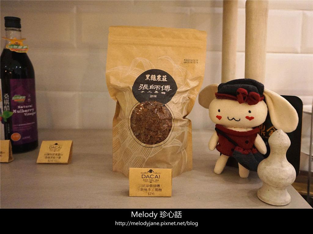 2312Dacai cafe采咖啡.jpg