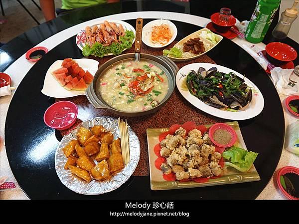2615珍珍海鮮餐廳.jpg