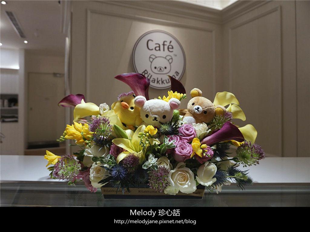 12 2Rilakkuma Café 拉拉熊咖啡廳.jpg