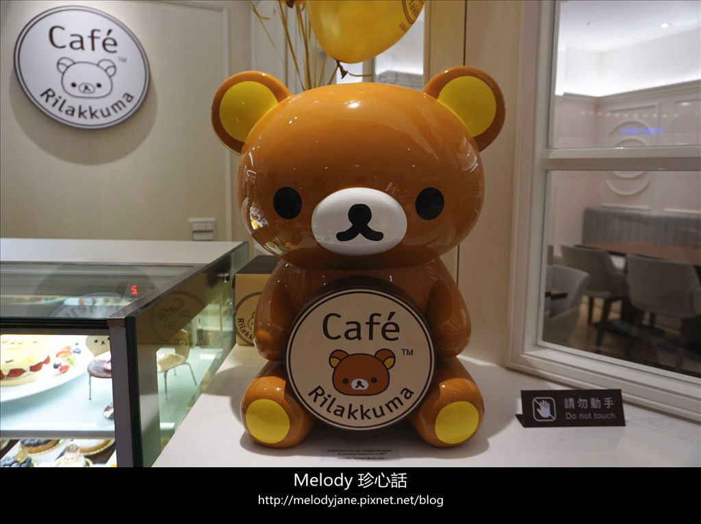 15Rilakkuma Café 拉拉熊咖啡廳.jpg