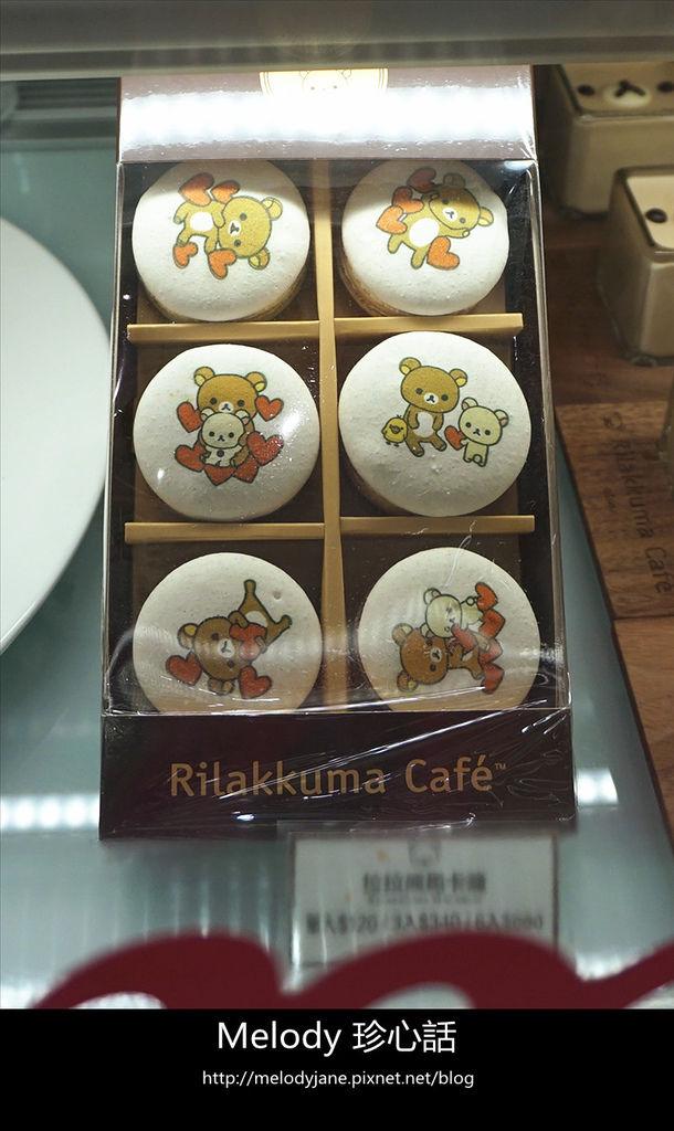 18Rilakkuma Café 拉拉熊咖啡廳.jpg