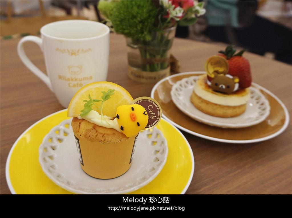 120Rilakkuma Café 拉拉熊咖啡廳.jpg