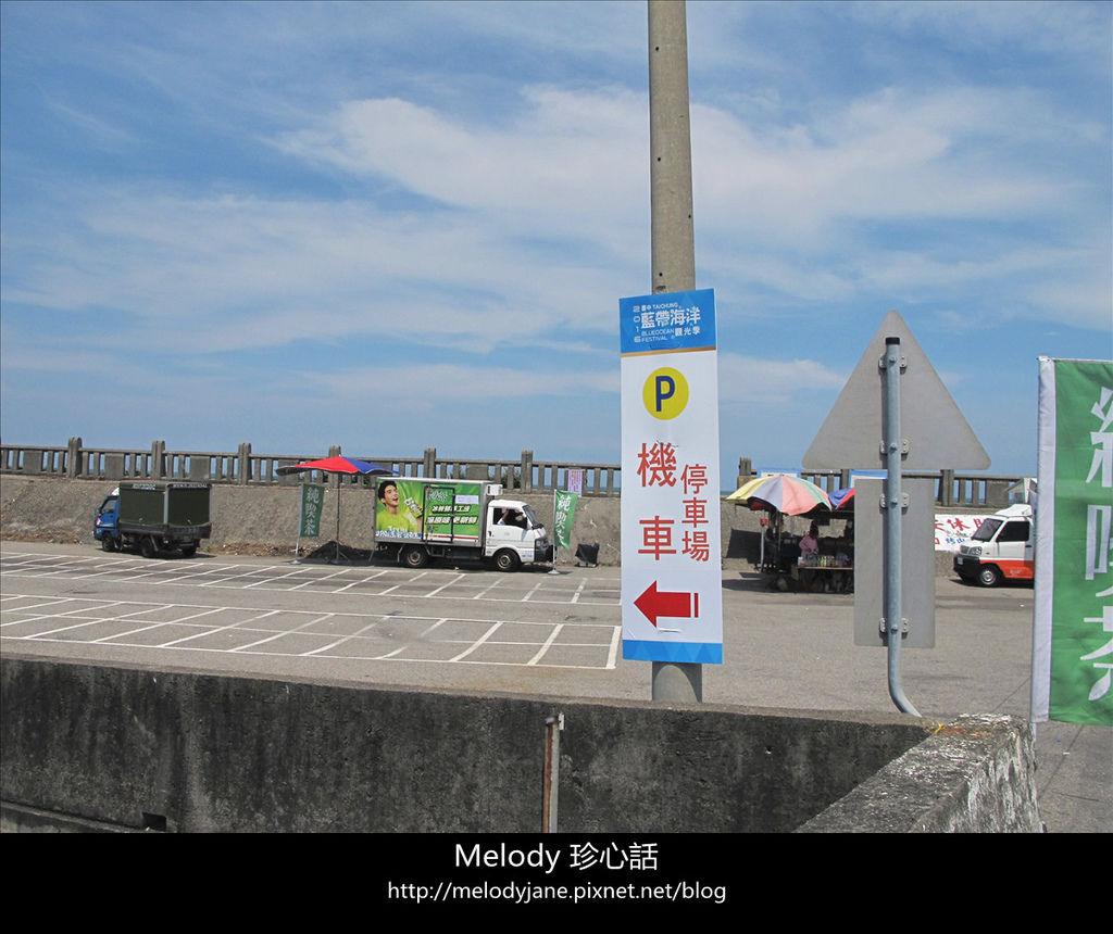 24臺中藍帶海洋觀光季.jpg