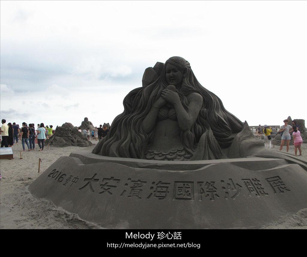 220 2臺中藍帶海洋觀光季.jpg