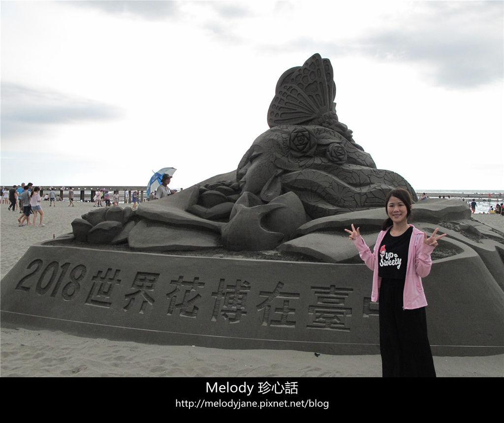 221臺中藍帶海洋觀光季.jpg