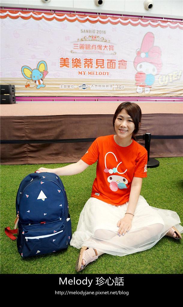 163香港潮牌 Across BAG 包.jpg