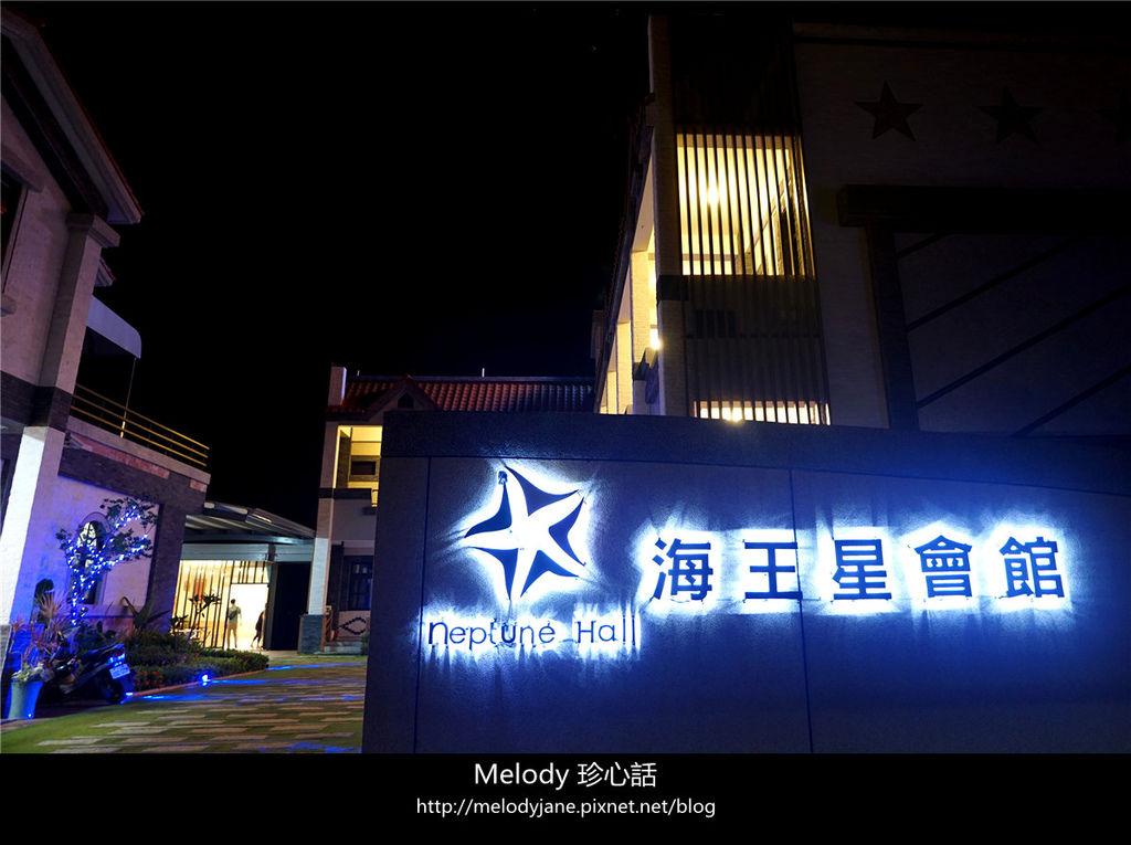 282海王星會館特色民宿.jpg