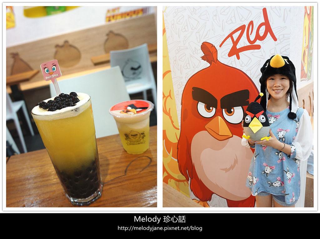 101台中 Angry Birds forest.jpg