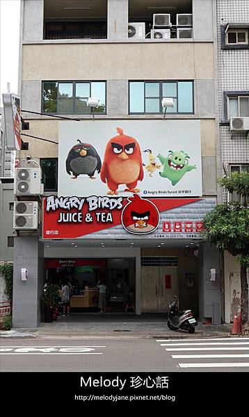 102 2台中 Angry Birds forest.jpg