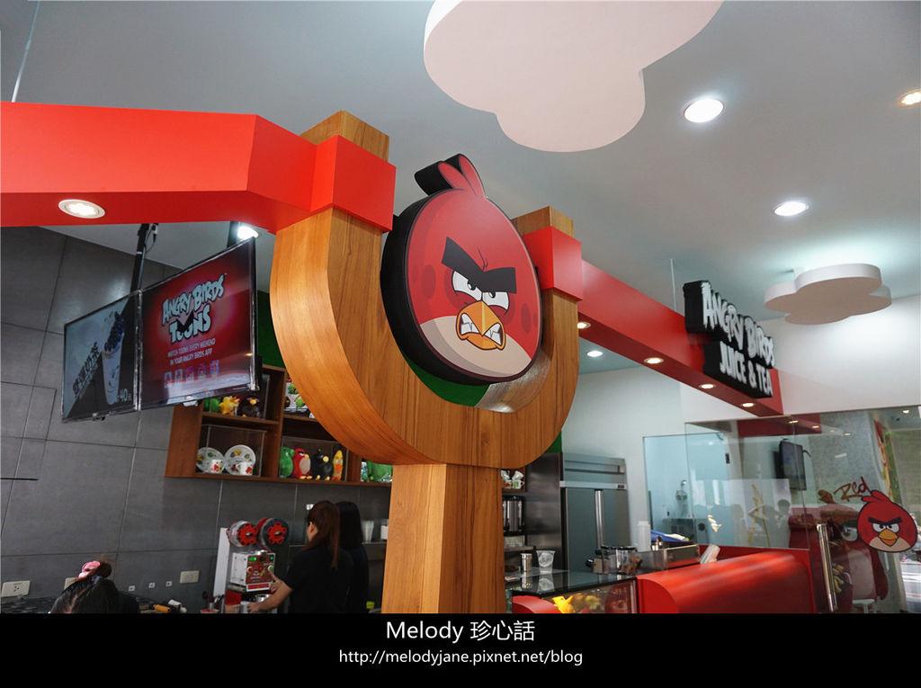 104台中 Angry Birds forest.jpg