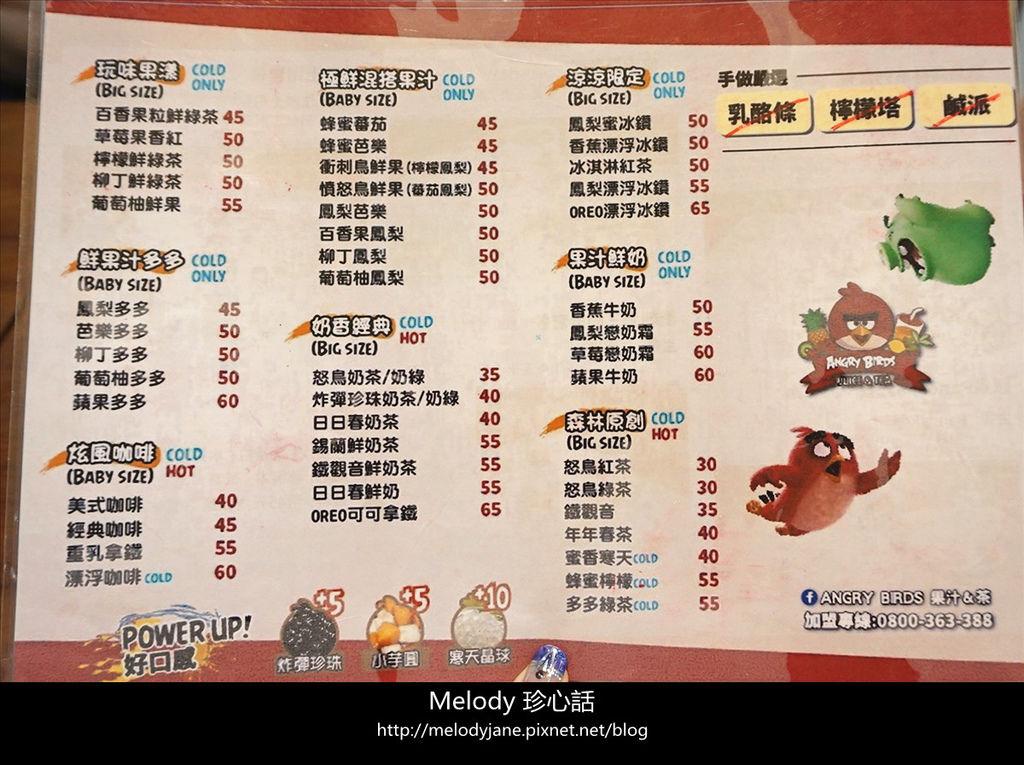 1013台中 Angry Birds forest.jpg