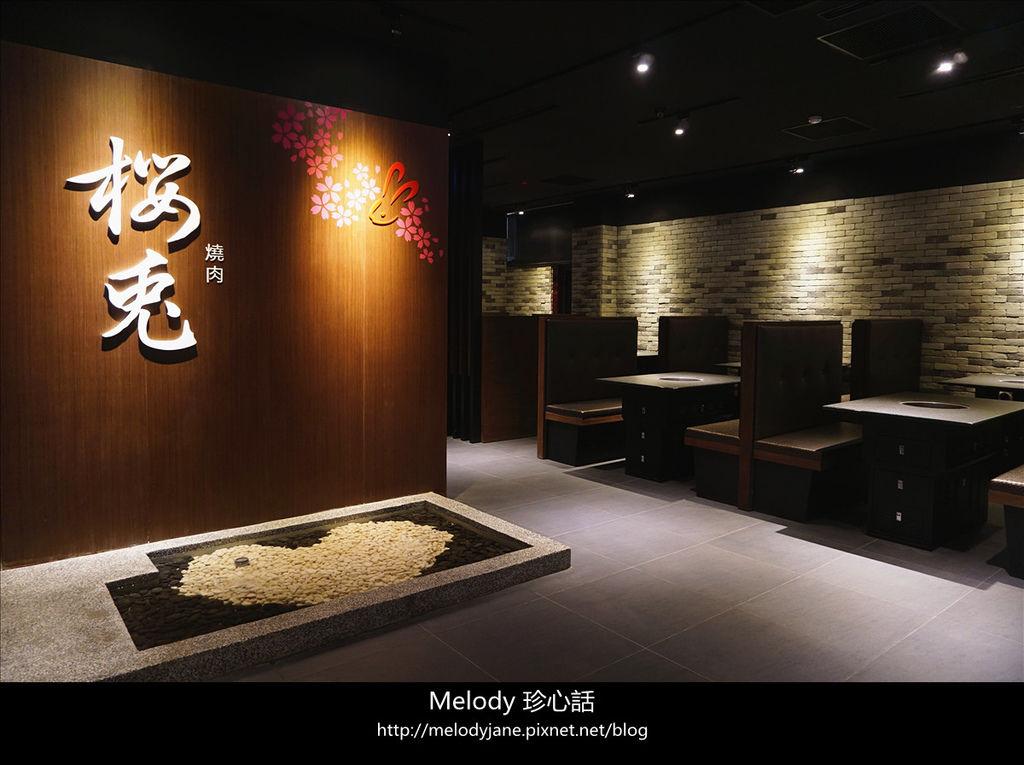146櫻兔-桜兎燒肉日本料理.jpg