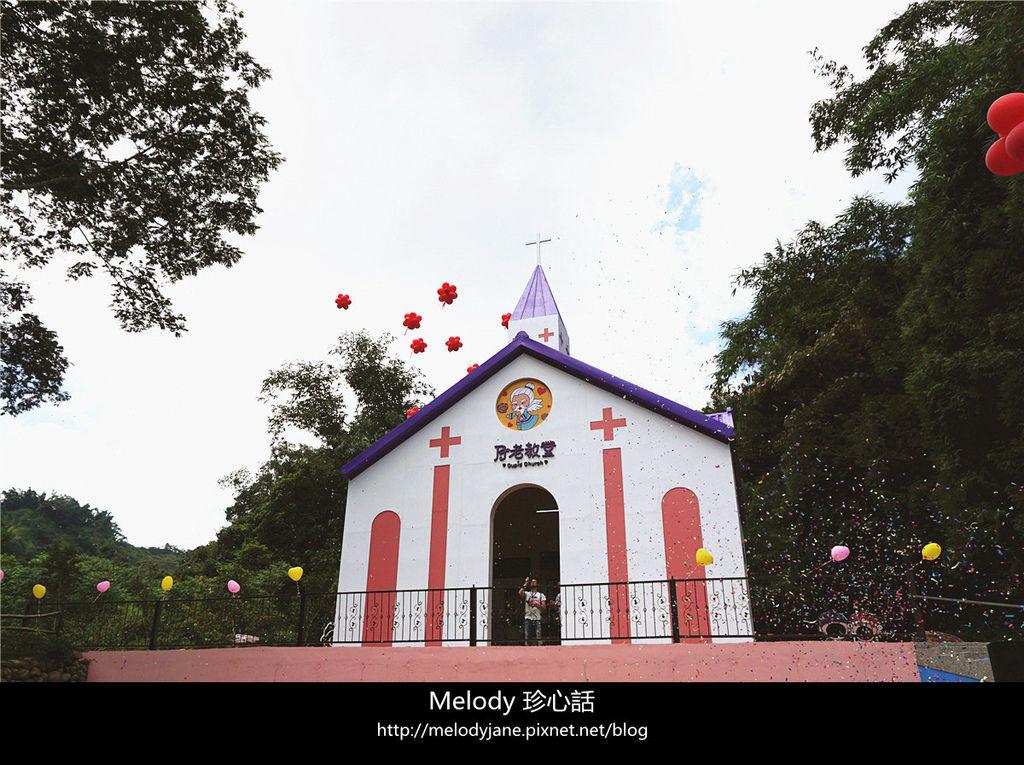 1615 3埔里 愛情故事館 月老教堂.jpg