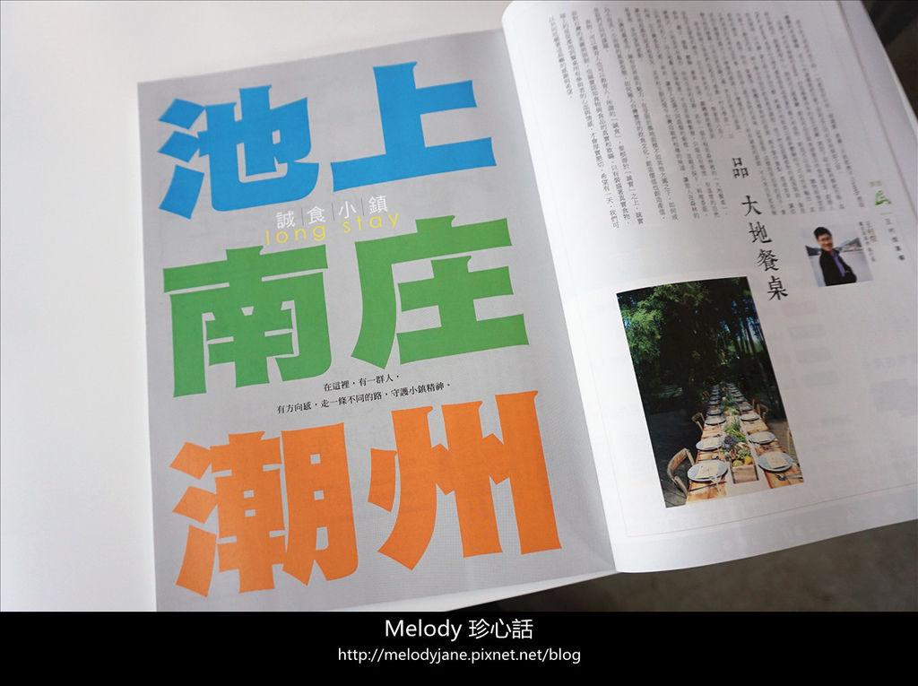 304天下雜誌微笑319刊物草根款款行.jpg