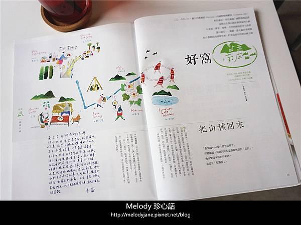 305天下雜誌微笑319刊物草根款款行.jpg