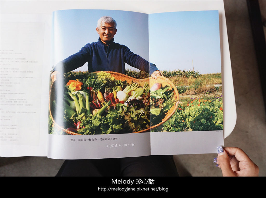 306天下雜誌微笑319刊物草根款款行.jpg