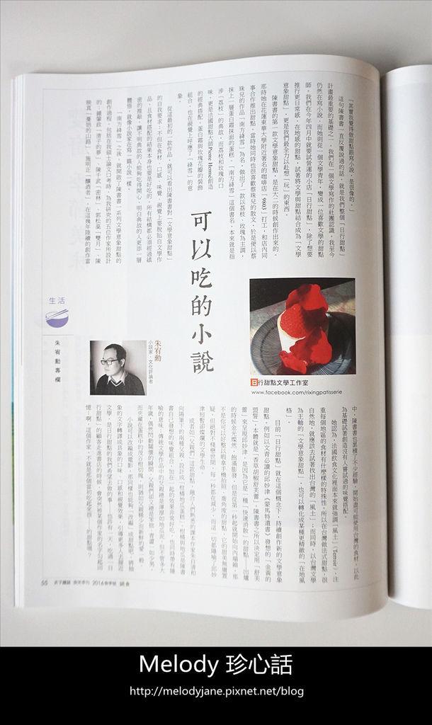 307天下雜誌微笑319刊物草根款款行.jpg